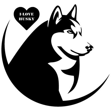 Sticker I love Husky