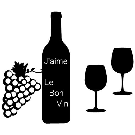 Achat Sticker bouteille de vin