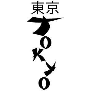 Sticker lettres Tokyo