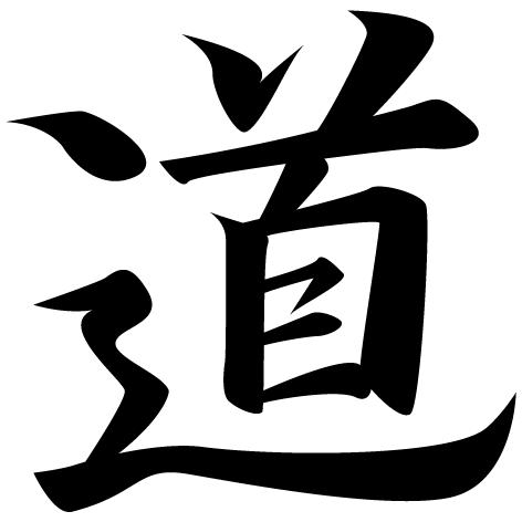 Sticker Zen : SZ02