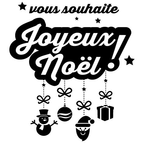 Sticker joyeux noël : 5